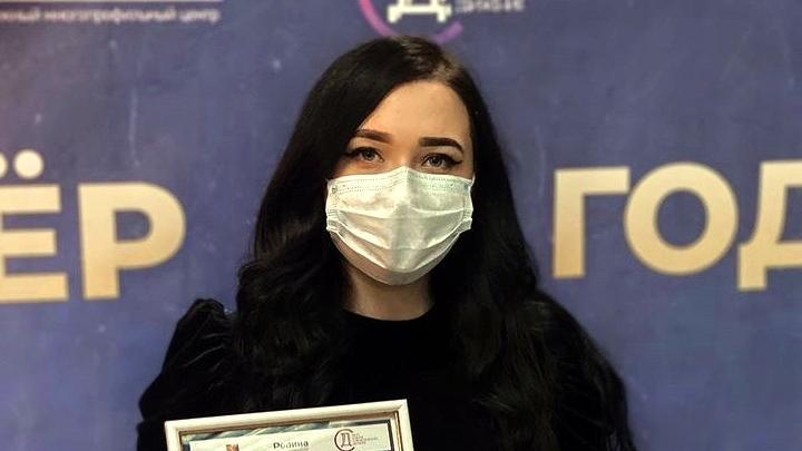 Анна Бабкина