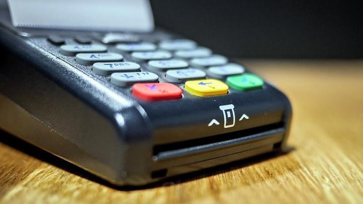 Терминал оплаты банковской картой