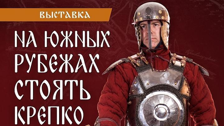 В Тульском кремле появились средневековые воины