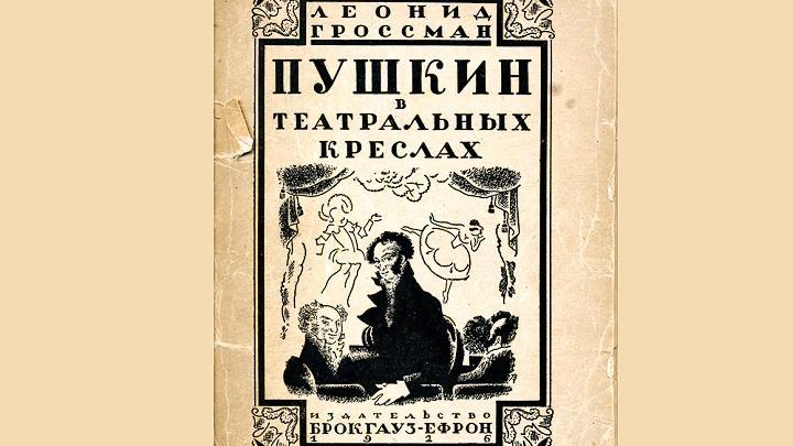 В Туле открылась выставка с редкими книгами