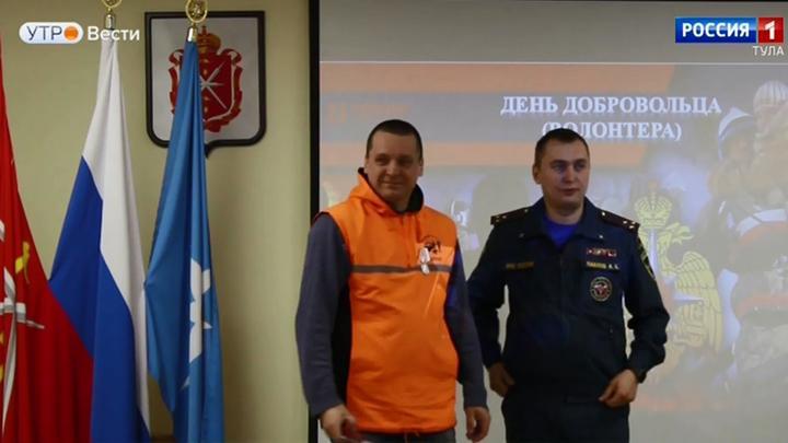 Тульские волонтеры получили награды от МЧС