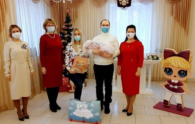 Тульские ЗАГСы устроили «Новогоднее чудо»