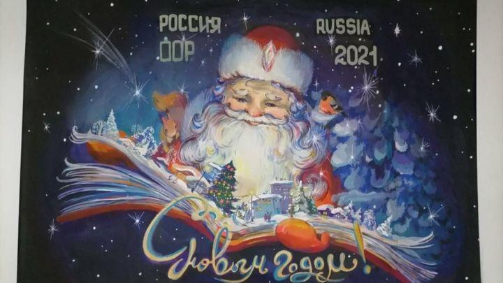 Дед Мороз ждёт туляков на почте