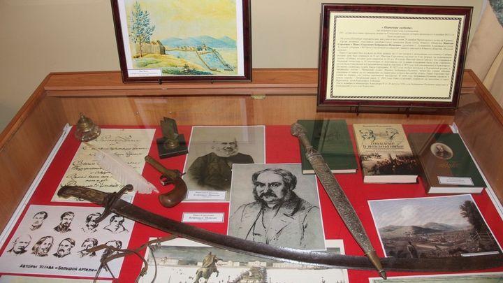 В Алексине выставку посвятили «первенцам свободы»