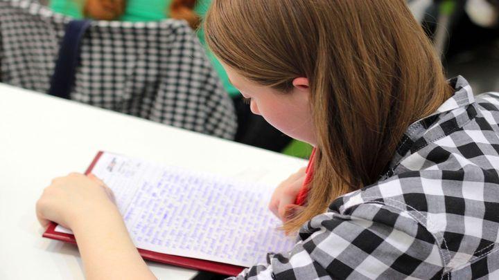 Туляками предлагают проверить себя в знании английского языка