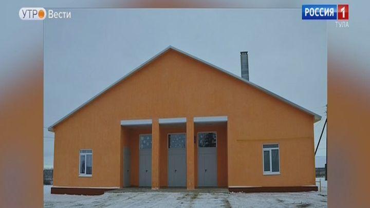 В деревне Ярославка Ефремовского района капитально отремонтирован Дом культуры