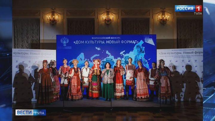 Мишенский Дом культуры получил всероссийское признание