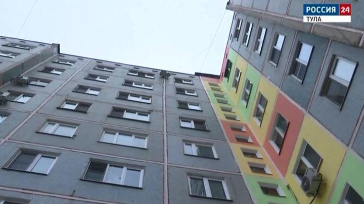 Россия 24 Тула. Эфир от 29.12.2020