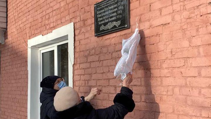 В Кимовске открыли мемориальную доску участникам Великой Отечественной войны