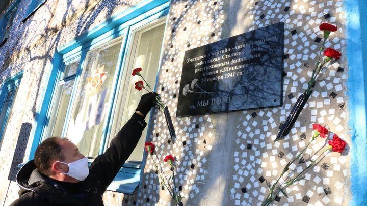 В Новомосковске открыли мемориальную доску в память о погибших учителях