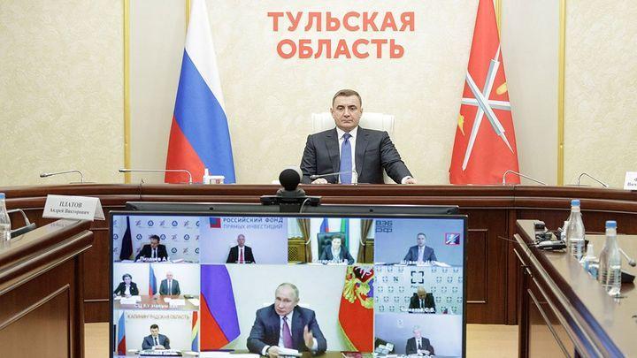 Алексей Дюмин принял участие в заседании Попечительского совета МГУ