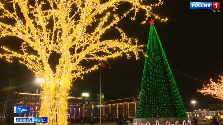 Как Тульская область готовится к новогодним праздникам