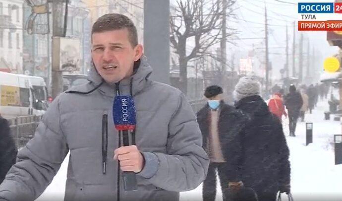 Россия 24 Тула. Эфир от 25.12.2020