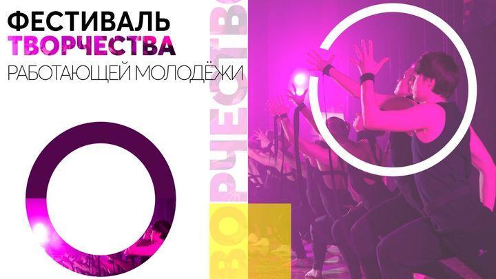 В Туле проходит необычный молодежный фестиваль