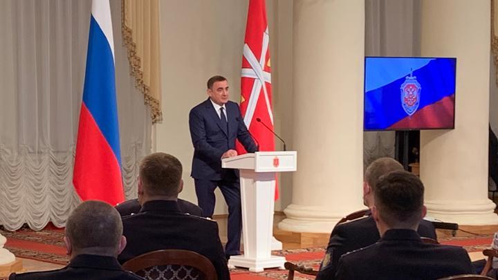 Сотрудники ФСБ были отмечены региональными наградами