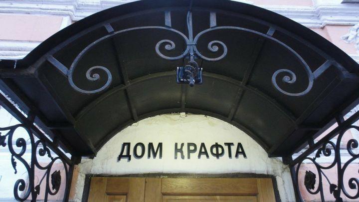 «Знаки восклицания» предлагают расставить тулякам в Доме Крафта