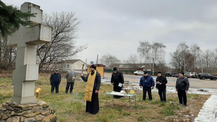 В Епифани установили поклонный крест