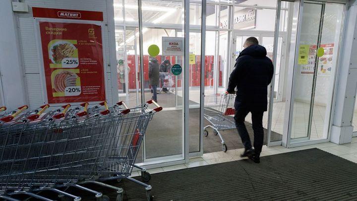 Роспотребнадзор закрыл два гимпермаркета в Туле за санитарные нарушения