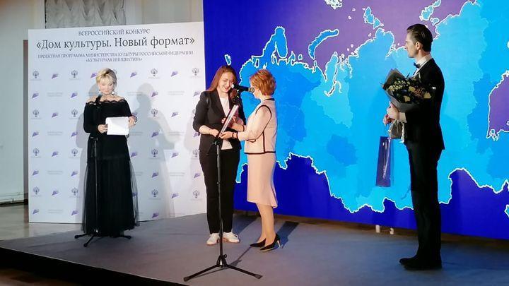 Мишенский ДК занял 1 место в конкурсе Министерства культуры РФ