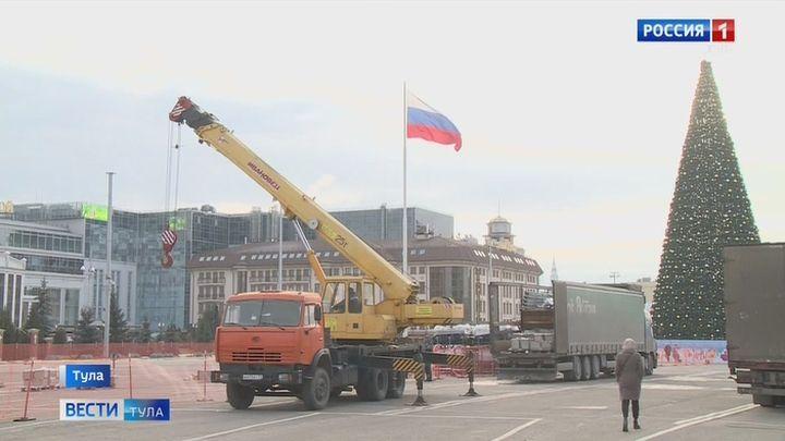 На главной площади Тулы начинается монтаж Губернского катка
