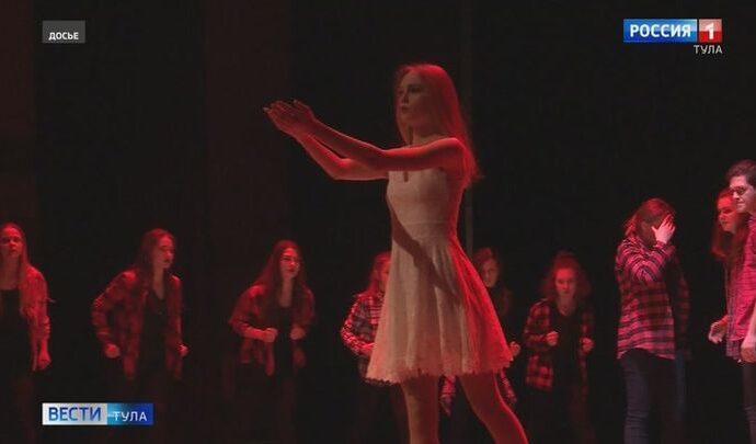 Тульские «Мюсли» выступят на Международном театральном онлайн-фестивале