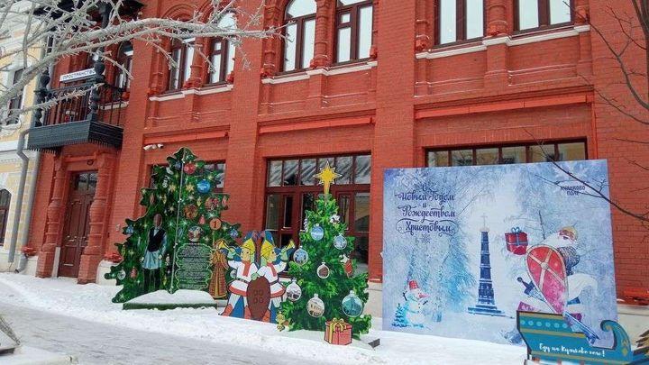 Музейный квартал приглашает туляков и гостей познавательно встретить Новый год