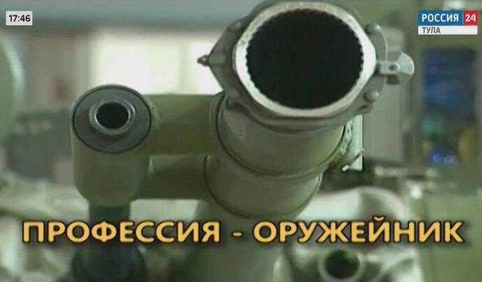 Профессия – оружейник. Выпуск 24.12.20