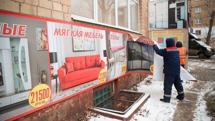 На проспекте Ленина в Туле стало меньше рекламы
