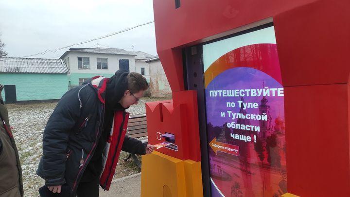 Тульская мобильная диджитал-дверь «Ростелекома» начала путешествие по городам