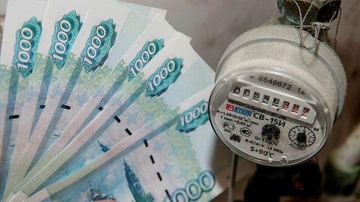 Жители Тульской области задолжали за газ почти 130 миллионов рублей
