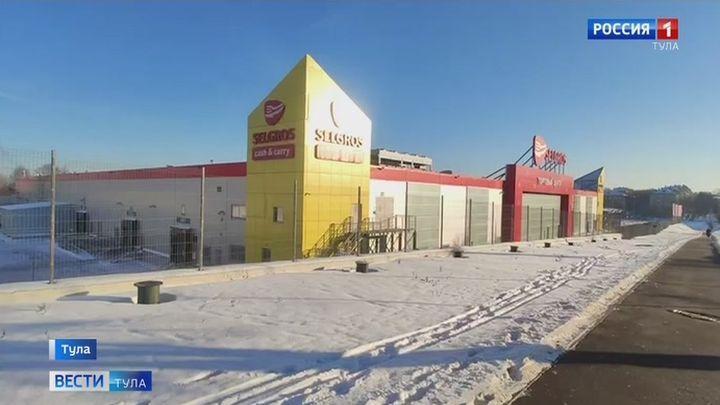 Супермаркет Selgros закрыт по решению суда