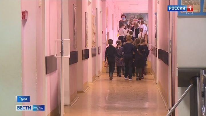 Последним учебным днем в Тульской области в этом году будет 25 декабря