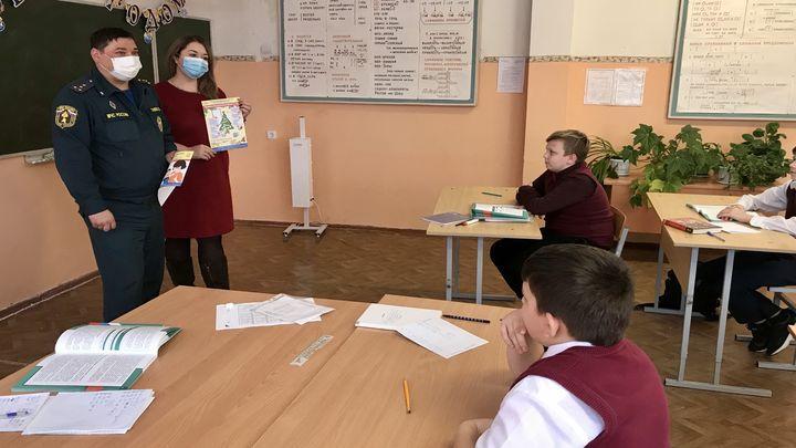 Ефремовским школьникам рассказали, как безопасно встретить Новый год
