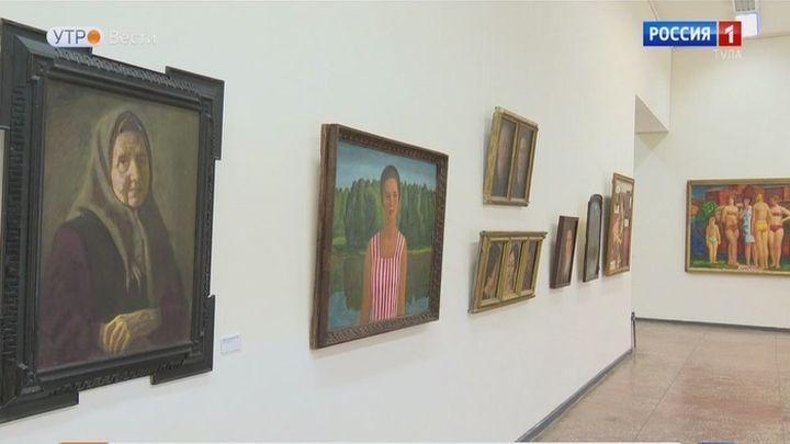 В Туле отметят Международный день художника