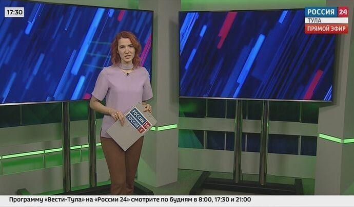 Россия 24 Тула. Эфир от 19.01.2021