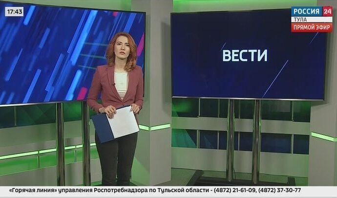 Россия 24 Тула. Эфир от 22.01.2021