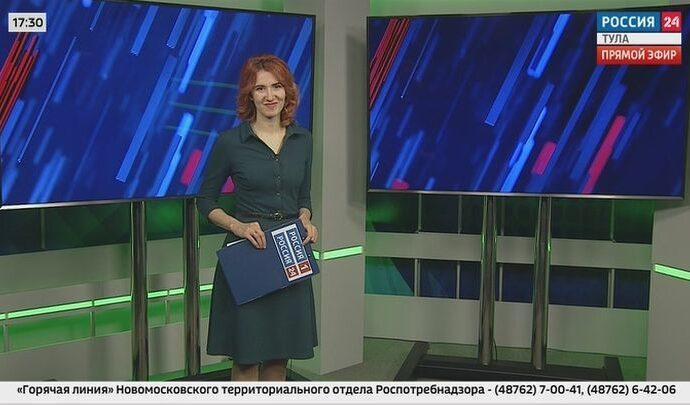 Россия 24 Тула. Эфир от 25.01.2021