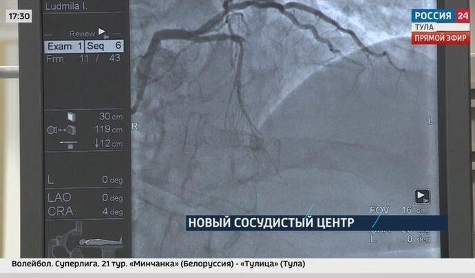 Россия 24 Тула. Эфир от 26.01.2021