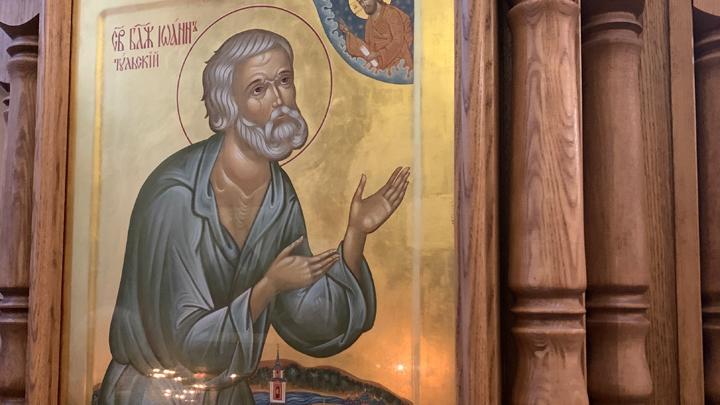 Сегодня день памяти святого Иоанна Тульского