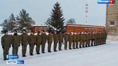 В алексинский «Авангард» заехали первые курсанты