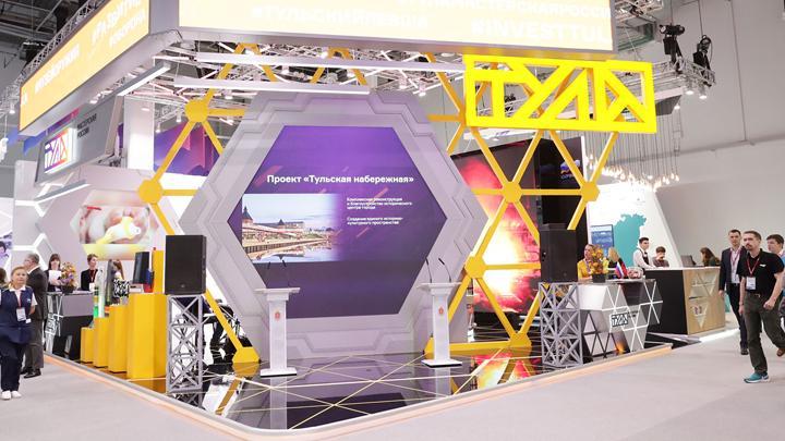 В Тульской области появится инновационный научно-технологический центр