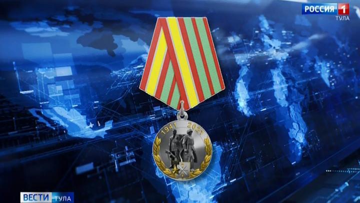 В регионе изготовят 12 тыс. памятных медалей