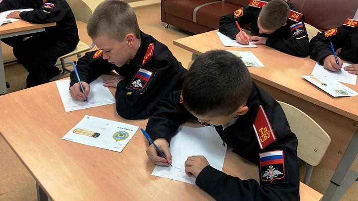 Тульские суворовцы написали «письма в будущее»