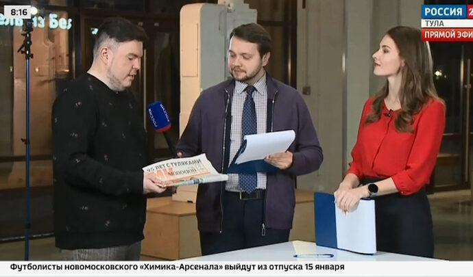 Интервью. Дмитрий Литвинов
