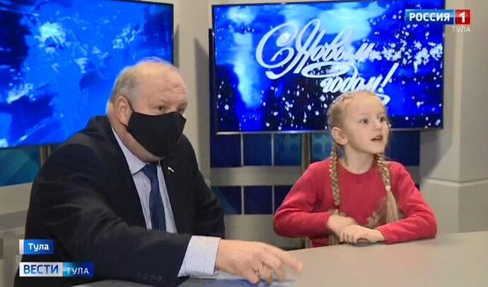 Телевизионная ёлка телеканала «Россия» состоялась!