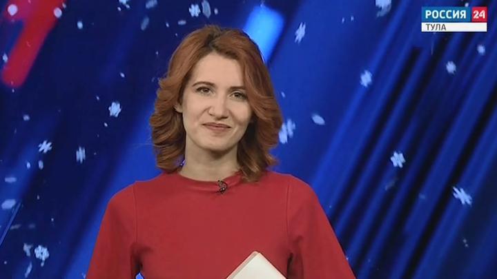 Россия 24 Тула. Эфир от 12.01.2021