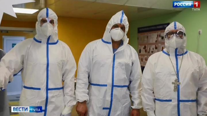 В Тульской области создан отряд батюшек быстрого реагирования