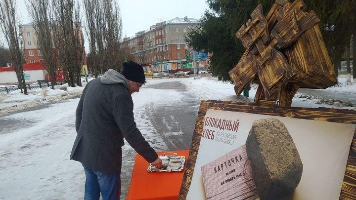 К акции «Блокадный хлеб» присоединились все районы Тульской области
