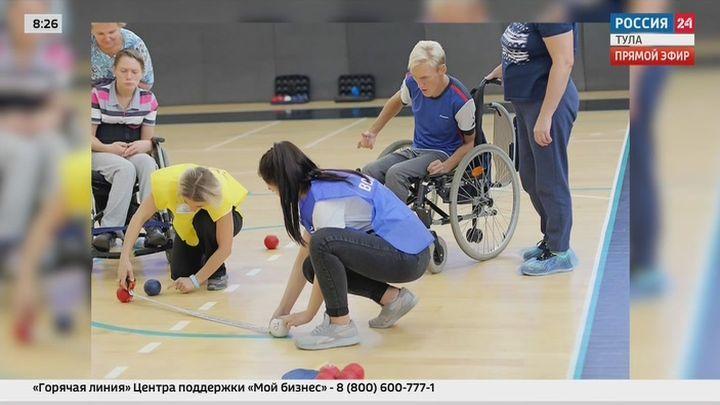 Алексин станет центром тренировки параолимпийцев по бочче