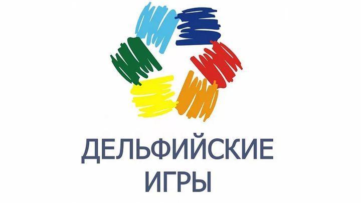 Туляков отбирают для участия в молодёжных Дельфийских играх